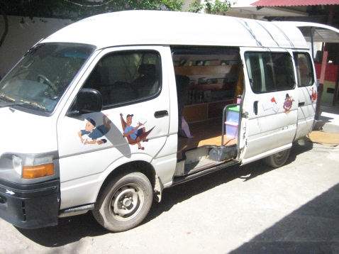 MAMA Mobile Library