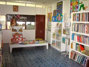 The MAMA Resource Centre